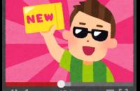 セミファイナル:動画提出