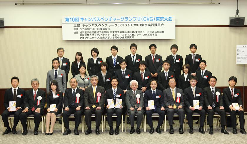 第10回大会受賞者のみなさん 2013.11.25 霞山会館内