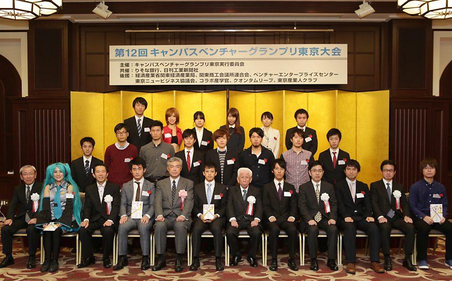 第12回大会受賞者のみなさん 2015.11.25 霞山会館内