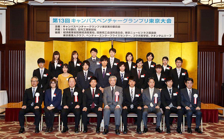 第13回大会受賞者のみなさん 2016.11.29 霞山会館内