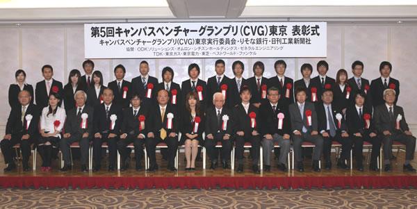 第5回大会受賞者のみなさん 2009.2.5 ホテルグランドパレス