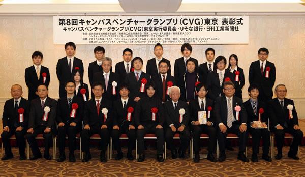 第8回大会受賞者のみなさん 2012.2.6 ホテルグランドパレス
