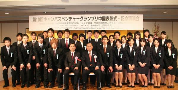 第10回大会受賞者のみなさん 2012.1.17 リーガロイヤルホテル広島