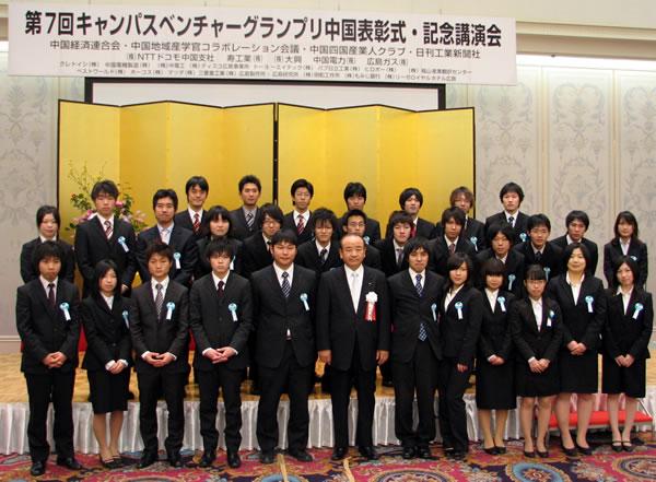 第7回大会受賞者のみなさん 2009.1.29 リーガロイヤルホテル広島