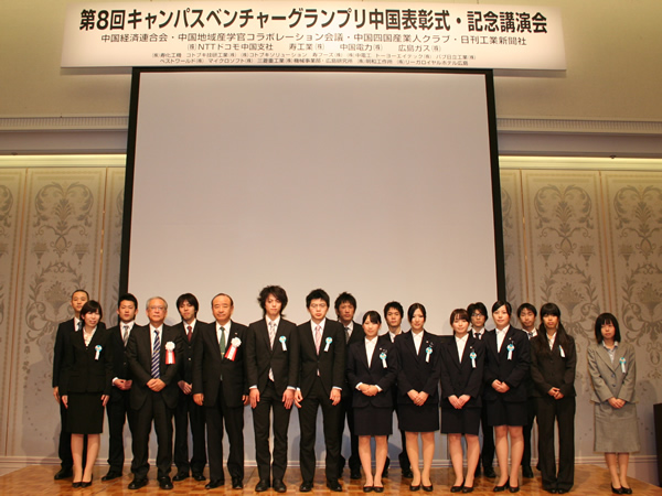 第8回大会受賞者のみなさん 2010.1.27 リーガロイヤルホテル広島