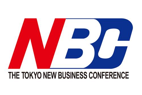 東京ニュービジネス協議会