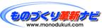 株式会社産業革新研究所