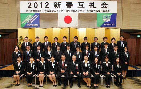 第13回大会受賞者のみなさん 2012.1.18 ANAクラウンプラザホテル大阪