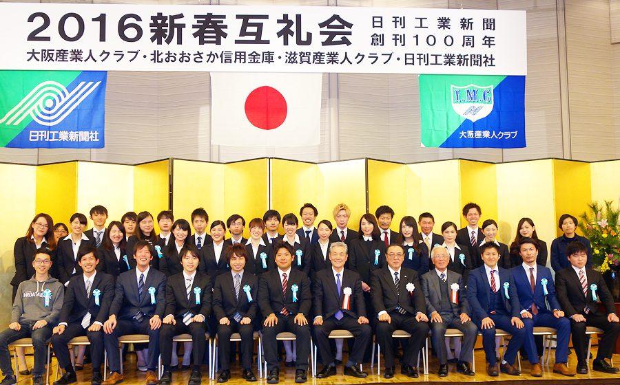 第17回大会受賞者のみなさん 2015.6.19 ANAクラウンプラザホテル大阪