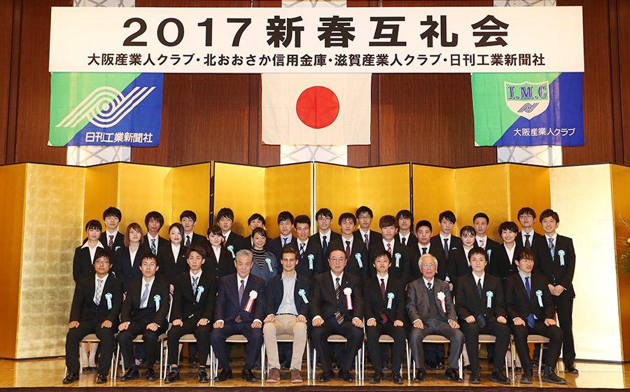 第18回大会受賞者のみなさん 2017.01.13 ANAクラウンプラザホテル大阪