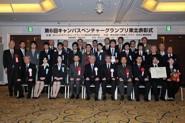 第6回大会受賞者のみなさん 2011.2.3 ホテルメトロポリタン仙台