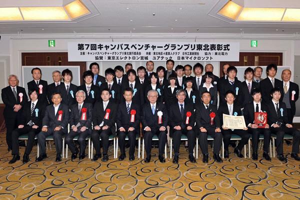 第7回大会受賞者のみなさん 2012.2.3 ホテルメトロポリタン仙台