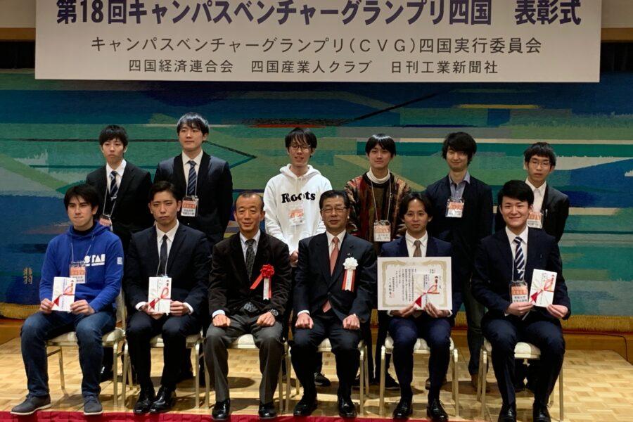 第18回CVG四国大会の受賞者のみなさま